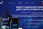 «KYANI» - сетевой проект продажи БАДов.