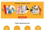 Kozelki - интернет магазин