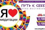 Банер для фестиваля