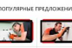Фото-иконки для сантехнического сайта