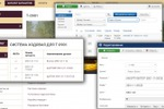 Каталог запчастей для Joomla