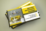 Визитка для Designinterioronline