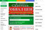 """Разработка сайта для сети аптек """"Семейная"""""""