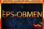 Анимационный баннер для EPS-OBMEN