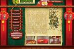 Дизайн сайта золотой Дракон