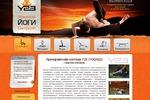 Дизайн сайта Йоги