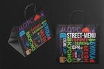 """Пакеты для бургерной """"STREET-BURG"""""""