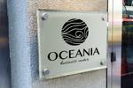 """Брендирование для бизнес центра """"OCEANIA"""""""