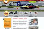 Дизайн сайта Автошколы
