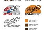 """Лого для """"Другая Россия"""""""