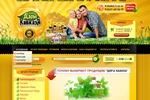 Дизайн сайта Дары Кавказа