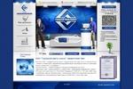 Дизайн сайта Городской Центр Оценки