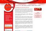 Дизайн сайта Потолкофф