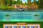 Дизайн сайта Карелия