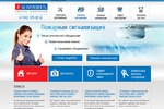 Дизайн сайта Безопасность