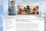 Дизайн сайта учителя
