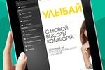 Дизайн мобильного приложения под IPad ECCO
