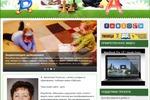Сайт детского сада Solnyschko.eu
