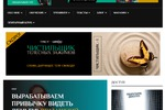 Персональный сайт Leonidkayum.ru