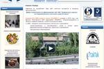 Официальный сайт ЗАО «Ереванского научно-исследовательского инст