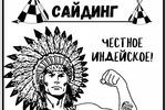"""Баннер для ТД """"Кровельный"""""""
