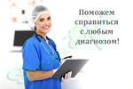 Статья для медицинского сайта (последствия недосыпания)