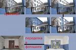 Покраска фасадов в ФШ для наглядного примера.