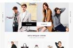 Интернет-магазин LookRu