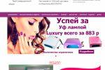 Доработка сайта на Битрикс