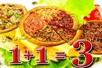 Яркие баннеры для ПИЦЦА http://pizzafilin.ru/
