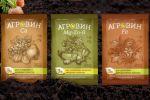 Серия удобрений для сада и огорода АГРОВИН