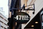 """Разработка логотипа для пивного бара """"Beer Hall 47"""""""