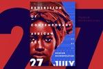 Плакат для выставки современного африканского искусства