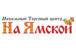 Рекламный ролик Мебельный на Ямской