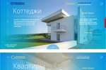 Сайт по продаже недвижимости в Михайловске