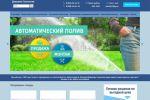 """Разработка интернет магазина """"ДомашниеТехнологии"""""""