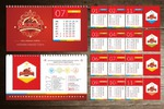Календарик-домик