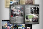 Верстка журнала (72 полосы)