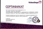 Видео-маркетинг