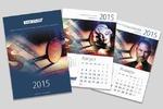 Дизайн календаря для банка СГБ