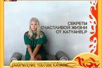 ОФОРМЛЕНИЕ YOUTUBE канала ДЛЯ «КАТYAHELP»