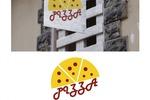 Лого пицерии
