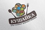 Лого Кушайка