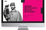 PR менеджмент для tele2.ru
