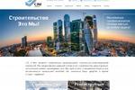 Строительная компания   http://www.sksem.ru/
