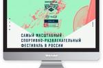 Рекламные кампании для www.quiksilver.ru