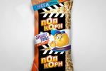 Упаковка попкорна1