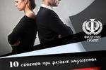 Инстаграм-баннер для Фиделис Групп