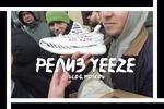 Блог с релиза кроссовок Yeezy Boost. Москва