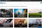 Образовательные курсы_Настройка Яндекс Директ и Google AdWords